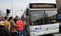 Joint Action Changes Bus Lines